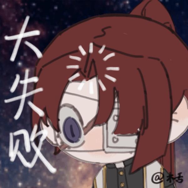 宇宙猫猫头